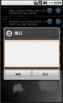 Wen Wang Gua screenshot 3/5