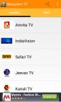 Malayalam Live TV HD screenshot 1/5