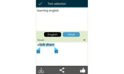 English Hindi Translator screenshot 3/5