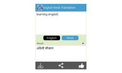 English Hindi Translator screenshot 4/5