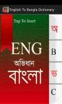 Ba-ngla Dictionary screenshot 1/3