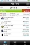 Touch Money - - screenshot 1/1
