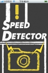 Speed Detector for Singapore screenshot 1/1
