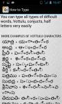 Telugu Static Keypad IME screenshot 4/6
