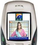 Geo Tv News screenshot 1/1