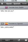 iSpeak Spanish screenshot 1/1