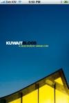 Kuwait Blogs screenshot 1/1