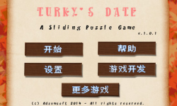 Turkys Date - Chinese Edition screenshot 1/4