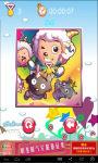Happy Sheep Loves Adventure Theme Puzzle screenshot 3/5