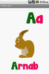 Mari Belajar ABC screenshot 2/5