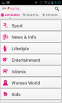STC Appshop screenshot 2/5
