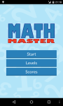 Math Master Game - Brain Training screenshot 1/6