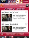 HLN Mobile screenshot 1/1