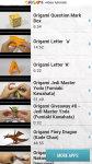 Free Origami  screenshot 4/6