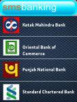 Bank SMS Banking screenshot 3/6