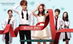 Korean Drama Emergency Couple Wallpaper screenshot 4/6