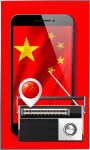 Chinese Radio Stations screenshot 1/4