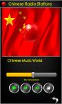 Chinese Radio Stations screenshot 3/4