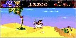 Disneys Aladdin in Agraba screenshot 1/4