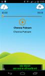 Nursery Rhymes In Telugu screenshot 5/6