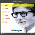 Amitabh Bachchan Quiz screenshot 2/4