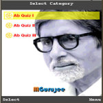 Amitabh Bachchan Quiz screenshot 3/4