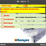 Amitabh Bachchan Quiz screenshot 4/4