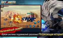 Rift Hunter:RUS screenshot 1/3