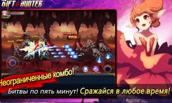 Rift Hunter:RUS screenshot 3/3