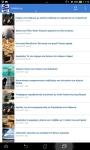 Greece News Live RSS screenshot 5/6