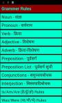 English_Hindi Translator screenshot 1/3