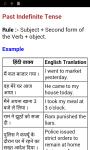 English_Hindi Translator screenshot 3/3
