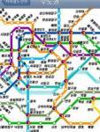 Subway in Korea Lite screenshot 1/1