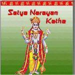 Satya Narayan screenshot 1/2