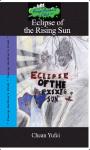 Ebook - Eclipse of Rising Sun screenshot 1/4