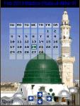 Islamic Calendar 2016 with Islamic Places screenshot 2/3