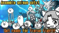 Battle Cats screenshot 1/5