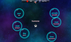 English Words Learning Game for the French screenshot 2/6
