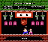 Yie Ar Kung-Fu screenshot 1/4