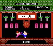Yie Ar Kung-Fu screenshot 2/4