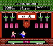 Yie Ar Kung-Fu screenshot 3/4