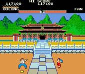 Yie Ar Kung-Fu screenshot 4/4