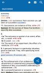 Shorter Oxford English Dictionary screenshot 3/6