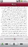 Urdu Bible.is screenshot 1/6