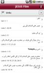 Urdu Bible.is screenshot 3/6