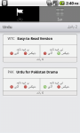 Urdu Bible.is screenshot 6/6