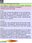 Srimad Bhagavad Gita screenshot 2/2