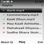 Kaali Lite screenshot 2/2