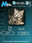 mPustak Animals Hindi English screenshot 1/1