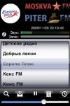Radio Time Machine screenshot 1/1